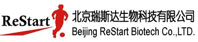 Beijing ReStart Biotech Co., Ltd